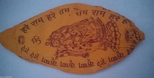GOMUKHI JAPA MALA BAG FOR MANTRA JAPA MEDITATION (Mala Bag)