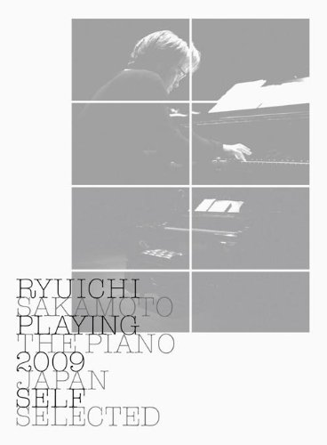 RYUICHI SAKAMOTO: PLAYING THE PIANO 2009 JAPAN(2CD)(paper-sl