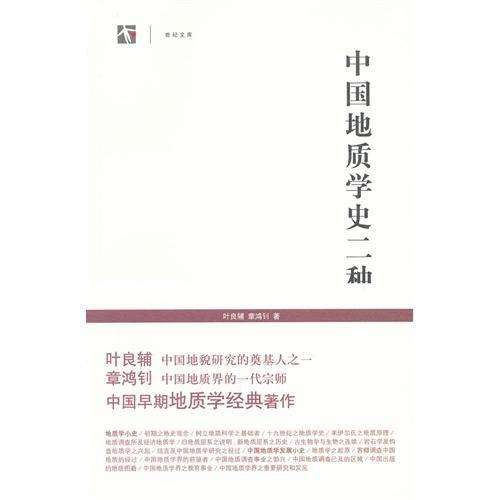 Read Online The puberty manual of perfect girl(dedicate to 9-15 years old puberty girl's growth gift, the Wei son elder sister gets rid of to grow up the perplexity on the road for you) (Chinese edidion) Pinyin: wan mei nv hai qing chun qi shou ce ( xian gei 9-15 sui qing chun qi nv hai de cheng zhang li wu , wei er jie jie bang ni xiao chu cheng zhang lu shang de kun huo ) ebook