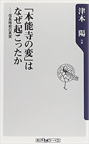 JAPANESE EDITION Original (PDF)
