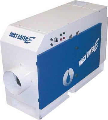 TRUSCO ホーコス ミストイーターE 二段セル電気集塵式(0.45kW) ME10E
