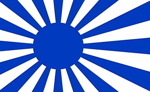 japan-rising-sun-blue-flag-3ft-x-2ft-medium-100-polyester-metal-eyelets-double-stitched