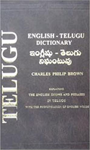 Buy English-Telugu Dictionary Book Online at Low Prices in