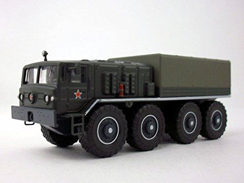 (Eaglemoss MAZ-535 Russian/Soviet Army Artillery Tractor 1/72 Scale Diecast Model)