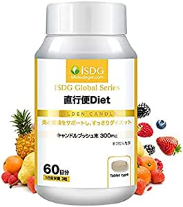 ISDG Anti-Constipation Nutrition Tablets - Increasing Healthy Bowel Movements and Loss Weight. 180 Tablets