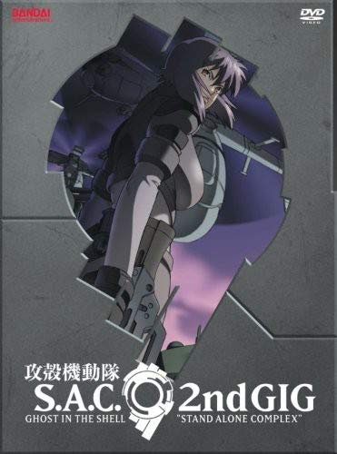 Amazon Com Stand Alone Complex 2nd Gig Ghost In The Shell Volume 1 Episodes 1 4 Ghost In The Shell Movies Tv