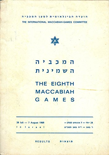 Maccabiah Games - The Eighth Maccabiah Games, 28 Juli-7 August 1968 in Israel