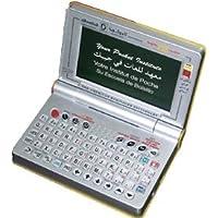 Najm Super 4040S 4-Language Course Dictionary ENG/ARAB/FRE/SPANISH