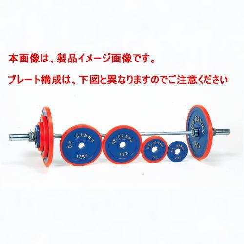 DANNO ダンノ A型バーベル80kgセット(φ50mm) D-645