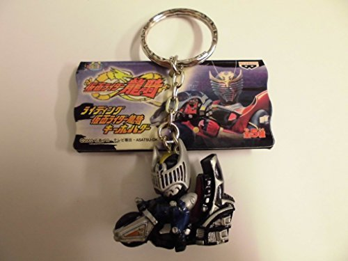 Convenience store Love tem riding Rider Ryuki Keychain Rider Knight separately Keychain prize BANPRESTO