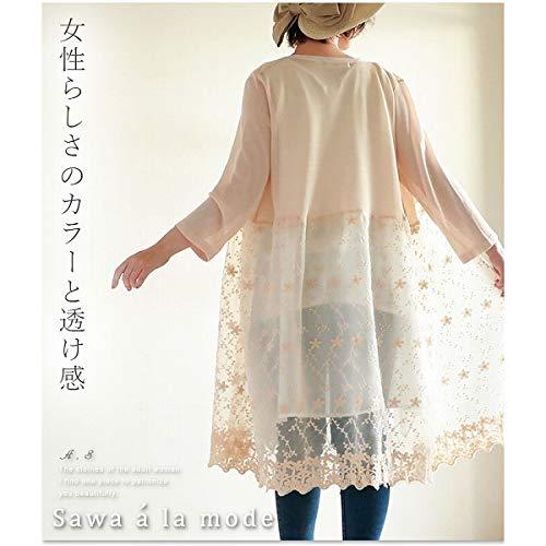 サワアラモード(sawa a la mode) 涼やかに上品な花舞うレースカーディガン
