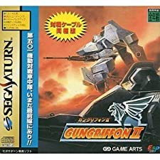 GunGriffon II [Special Edition w/ Link Cable] [Japan Import]