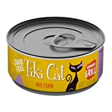Tiki Cat Canned Cat Food Hawaiian Grill 2.8 oz Case 12 For Sale
