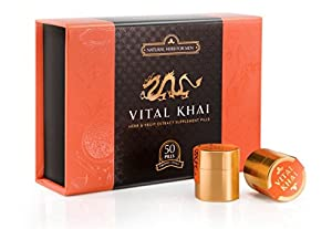 Vital Khai - Natural and Herbal Dietary Supplement for Increased Energy, Stamina & Libido (1 Full Box, 50 Supplements)