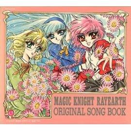 『魔法騎士レイアース』の魅力!心が創る世界で戦う少女たち