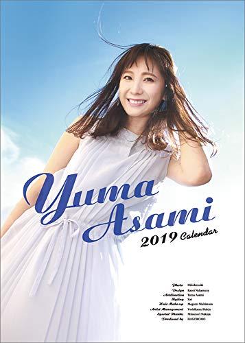 JAPAN IMPORT :: Asami Yuma 2019 calendar wall-B2 CL-231 (Best Of Yuma Asami)