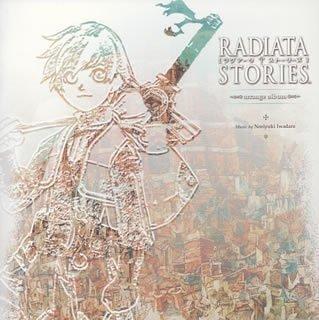Radiata Stories: Arrange Album by Original Game Soundtrack [Music CD]