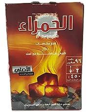 الحمراء فحم مكعبات طبيعي من قشرة جوز الهند - 450 غ