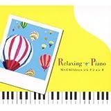 リラクシング・ピアノ~Mr.ChildrenコレクションII