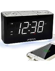 iTOMA Electronic Alarm Clock Radio-FM Radio, Dual Alarm, Snooze, Dimmer Control,Big Display, Backup Battery,USB Charging Port