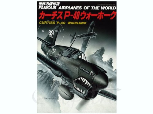 - Famous Airplanes of the World. No. 39. March 1993. Curtiss P-40 Warhawk.