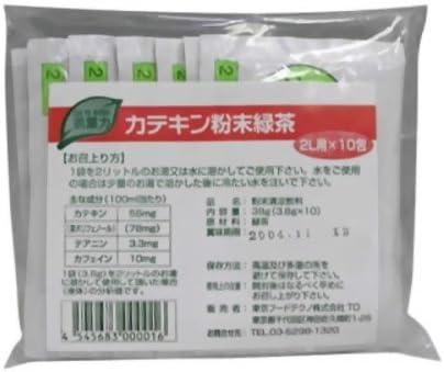 カテキン粉末緑茶 2L用*10包