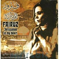 fayrouz ya qods mp3
