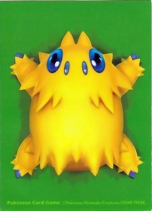 "Pokemon Card Game Official Deck Shield ""Bachuru"" 32 Pieces by Pokémon"