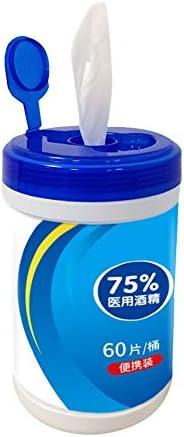 HONGHUIYANG Einweg-Desinfektionstücher, 60PCS 75% Alkohol Einweg-Desinfektionstücher Einweghandtücher Desinfektionstücher Alkohol Baumwolle Stück
