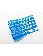 Eng - Ar Keyboard Cover For Macbook Pro/air Retina 13/15 Inch - Unibody, Uk Layout, Aqua Blue