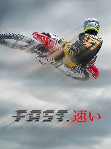 FAST: A Transworld Motocross Production ()