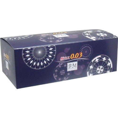 極ウス 0.03mm144個入 業務用コンドーム 極ウス 0.03mm BMカスタム 144個入【4個セット】   B00EJIHIKE