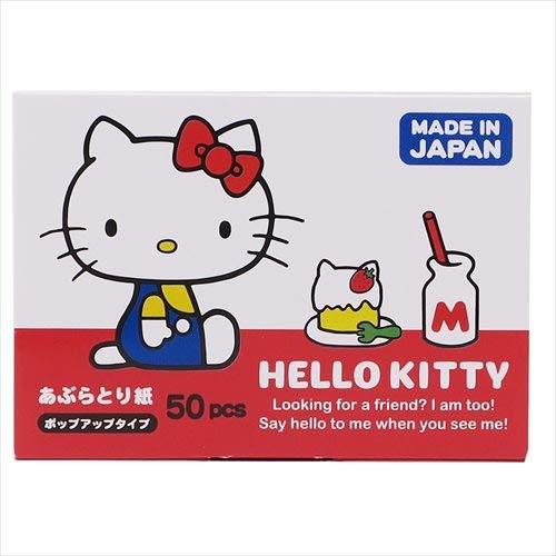 Hello Kitty Oil Blotting Paper 50 Sheets / 70's