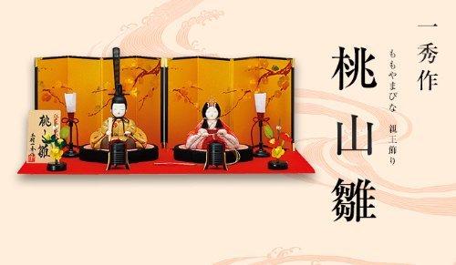 一秀 雛人形 親王飾り 桃山雛 間口(横幅)42cm 13issh-21   B00ARBK4U8