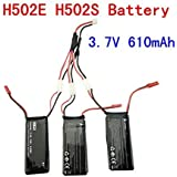 Fytoo 3pcs 7. 4V 15C 610mAh Lipo Battery + a Charging Cable for Hubsan H502S H502E RC Quadcopter aircraft accessories