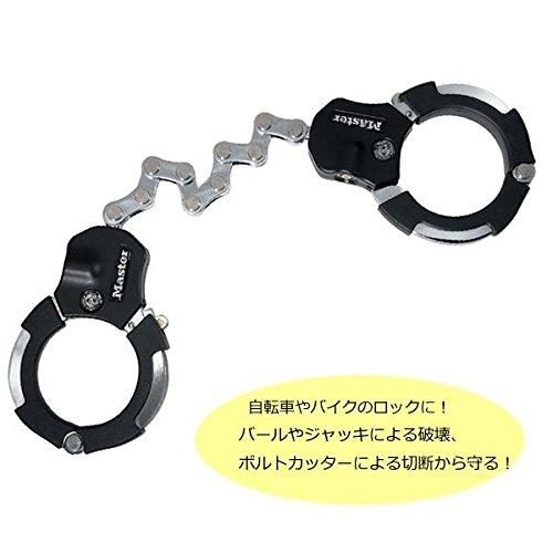 Master Lock マスターロック カフロック 4本キー 850014   B07Q1Y3645