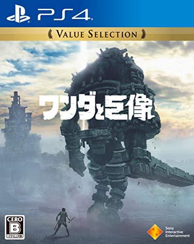 ワンダと巨像 [Value Selection]