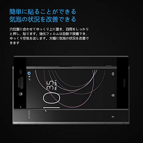 Xperia XZ1フィルム SLGUA 『3D全面保護』Xperia XZ1 強化ガラスフィルム 日本製旭硝子材 超薄い 耐衝撃 9H 高透過率 飛散防止 指紋防止 気泡ゼロ 自動吸着【ブラック/12ヶ月間保証】