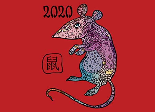 2020: Chinese New Year Guest Book | Year Of The Rat New Year's Eve Get Together Guest Book | Keepsake Message Log | Happy New Year Memories Celebration (Song Hangovers Christmas)