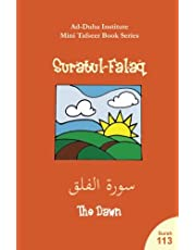 Mini Tafseer Book Series: Suratul-Falaq