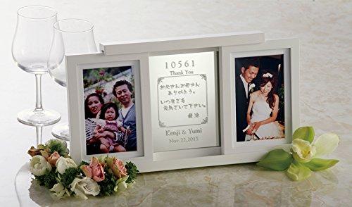 両親贈呈 結婚式 直筆メッセージ【メッセージスライドフォト】【ブルームーン両親贈呈商品一番人気】 B014NK352C