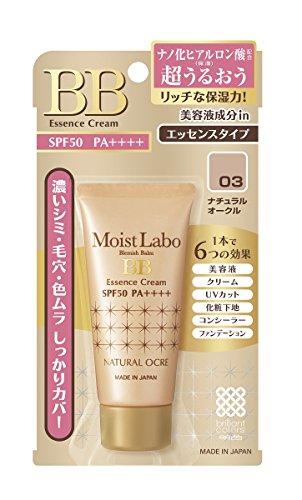 Moist Labo BB Essence Cream Natural Ochre 1.1 oz (japan ()