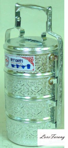 Tiffin Carrier 14cm by 4 - 1