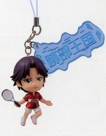 N Prince-matter came back - Prince of H lottery prize new tennis most character accent [Atobe Keigo one piece of article] (japan import) by Banpresto