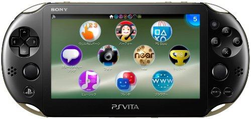 PlayStaiton Vita本体 Wi-Fiモデル カーキ・ブラック[PCH-2000]