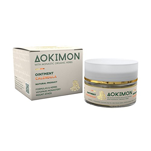 Ointment Aromatic (Premium natural organic aromatic calendula ointment from the Holy Monastery of Vatopaidi Mount Athos)