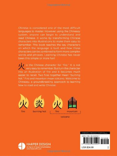Chineasy The New Way To Read Chinese Shaolan Hsueh Noma Bar