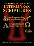 Messianic Aleph Tav Interlinear Scriptures (MATIS) Volume Four the Gospels, Aramaic Peshitta-Greek-Hebrew-Phonetic Translation-English, Red Letter Edition Study Bible