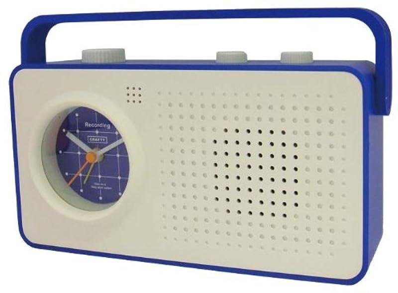 CRAFTY 목소리 녹음기능 알람시계 CRF051