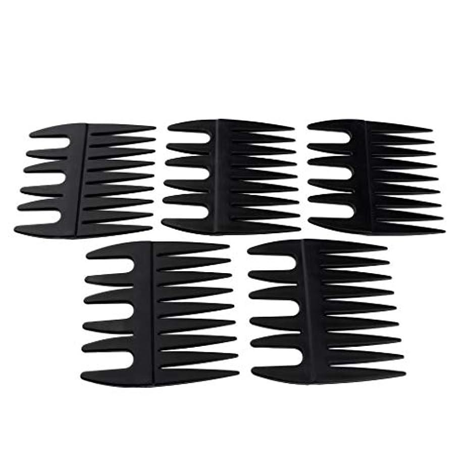 強盗禁止する砦SM SunniMix 5個 ヘアコーム サロン ヘアピックコーム 染料 理髪 スタイリングブラシ 2-in-1